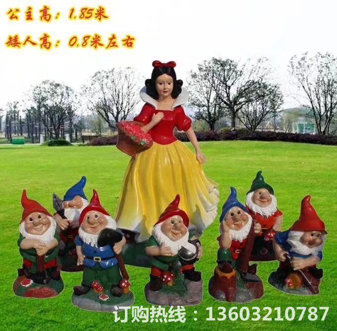 白雪公主与小矮人卡通雕塑2