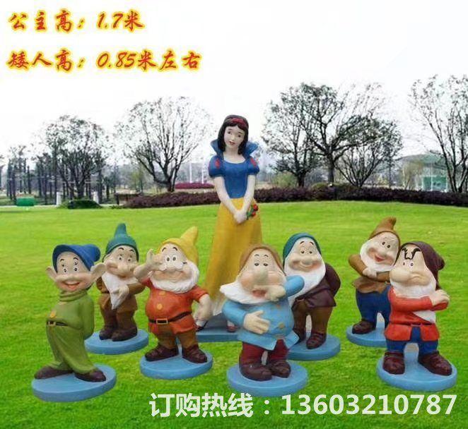 白雪公主与小矮人卡通雕塑3