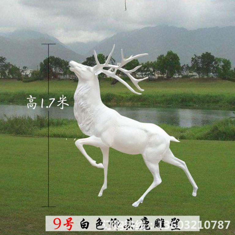 玻璃钢白色鹿动物雕塑3
