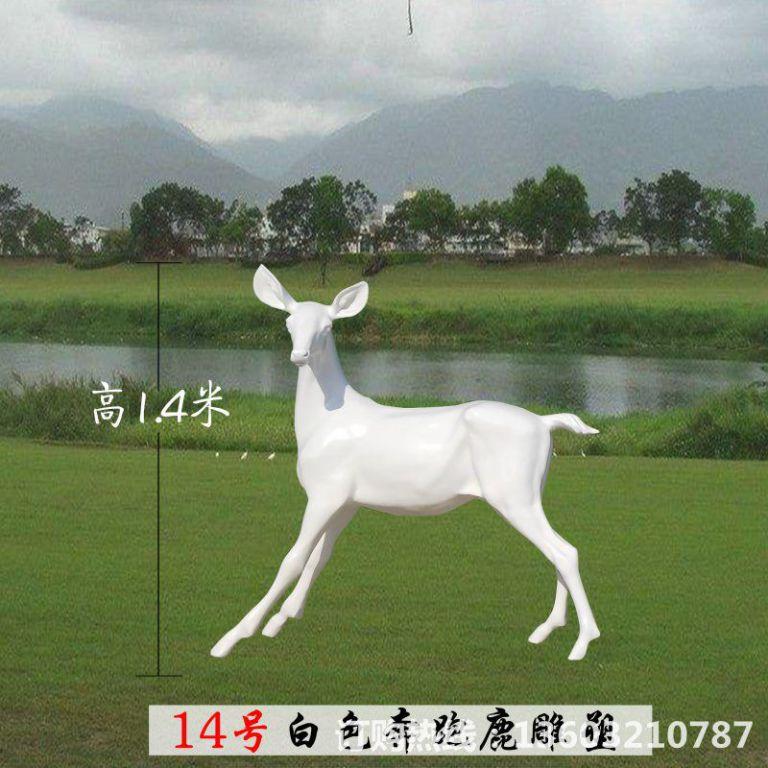 玻璃钢白色鹿动物雕塑4