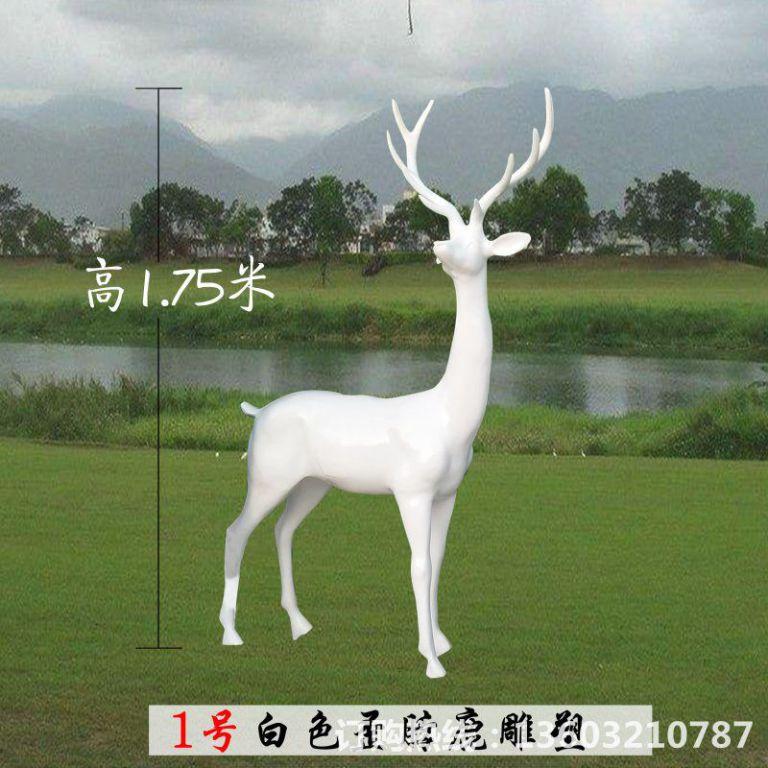 玻璃钢白色鹿动物雕塑6