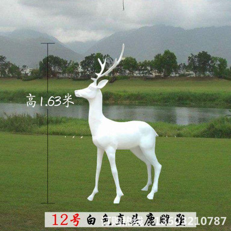 玻璃钢白色鹿动物雕塑5
