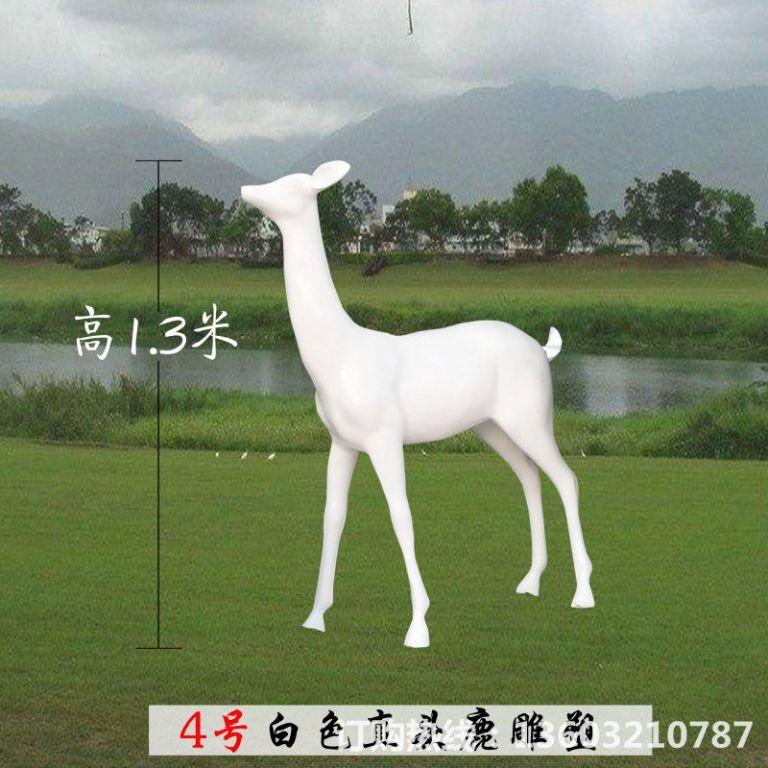 玻璃钢白色鹿动物雕塑7