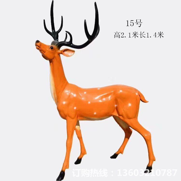 玻璃钢材质梅花鹿雕塑1