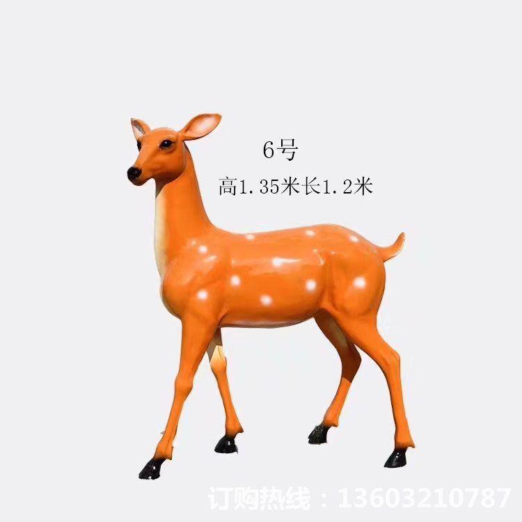 玻璃钢材质梅花鹿雕塑8